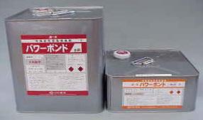 主剤7.5kg・硬化剤2.5�